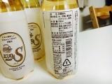 【新感覚!ビール風味の炭酸水 クオス ビアフレーバー】の画像(2枚目)