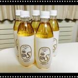 【新感覚!ビール風味の炭酸水 クオス ビアフレーバー】の画像(1枚目)