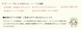 ♡オーガニック ベビーソープ♡の画像(7枚目)