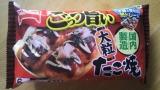 春休み大活躍だった冷凍食品様♥の画像(12枚目)