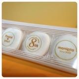 モニプラ ファンブログ ☆祝・8周年☆の画像(2枚目)