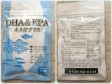 (当選)DHA&EPAオメガプラス サプリメントの画像(2枚目)