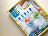 口コミ記事「ケフィア作りました♡ヨーグルトを超えた発酵乳【ホームメイド・ケフィア】」の画像