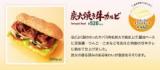 「∮ 野菜のサブウェイ『えび野菜タルタル』 ∮」の画像(8枚目)