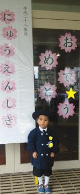 石屋製菓の期間限定商品☆桜ロールケーキの画像(1枚目)