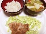 コーボンマーベルN525のお料理レシピ②の画像(3枚目)