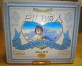 石屋製菓の期間限定商品☆桜ロールケーキの画像(3枚目)
