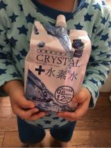 口コミ:新日本水素☆クリスタル水素水の画像(2枚目)