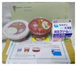 タカナシ ありがとうレシピ☆ バナナフローズンヨーグルト&キーマカレーにマスカルポーネ!の画像(2枚目)