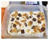 タカナシ ありがとうレシピ☆ バナナフローズンヨーグルト&キーマカレーにマスカルポーネ!の画像(5枚目)