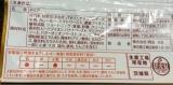 【明治 銀座カリードリア】☆モニター☆の画像(3枚目)