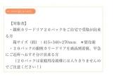 【明治 銀座カリードリア】☆モニター☆の画像(2枚目)