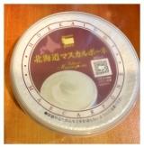 タカナシ ありがとうレシピ☆ バナナフローズンヨーグルト&キーマカレーにマスカルポーネ!の画像(12枚目)