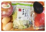 タカナシ ありがとうレシピ☆ バナナフローズンヨーグルト&キーマカレーにマスカルポーネ!の画像(8枚目)