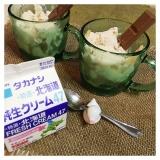 タカナシ ありがとうレシピ☆ バナナフローズンヨーグルト&キーマカレーにマスカルポーネ!の画像(6枚目)