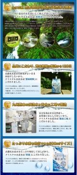 口コミ:クリスタル水素水の画像(4枚目)