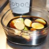 コーボンマーベルN525のお料理レシピ❤️香味豚編の画像(5枚目)