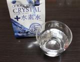 口コミ:クリスタル水素水の画像(3枚目)