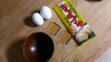 【モニター】たまご焼のつゆ【アサムラサキ】の画像(2枚目)