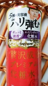 リセプトスキン★プレミアム化粧水の画像(2枚目)