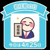 【モニター】ココア&くるみ☆☆の画像(4枚目)