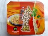 これからの季節にピッタリ☆大黒冷しカップ麺の画像(2枚目)