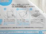 これからの季節にピッタリ☆大黒冷しカップ麺の画像(1枚目)