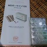 口コミ記事「□当選!プラセンタサプリメント『MDポーサイン100』」の画像