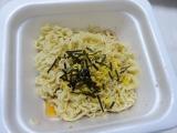 これからの季節にピッタリ☆大黒冷しカップ麺の画像(4枚目)