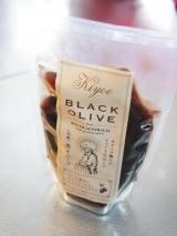 キヨエの《完熟》黒オリーブごはんで色々❤️の画像(1枚目)