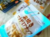 「*共立食品の春夏新商品ナッツで♡Happyお茶会*」の画像(5枚目)