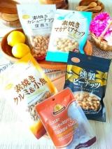 「*共立食品の春夏新商品ナッツで♡Happyお茶会*」の画像(2枚目)