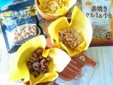 「*共立食品の春夏新商品ナッツで♡Happyお茶会*」の画像(4枚目)