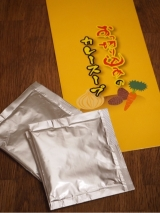「上州の郷土料理おっきりこみセット!」の画像(4枚目)