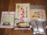 「上州の郷土料理おっきりこみセット!」の画像(2枚目)