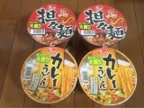「食べ応え抜群なカップ麺☆」の画像(1枚目)