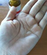 efACT スキンセラム 美容液の画像(3枚目)