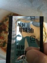 「担々麺♪」の画像(3枚目)