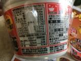 「担々麺♪」の画像(2枚目)