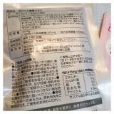 「カロリナ酵素プラス」ダイエットサポート特許成分が高配合。吸着系サプリメントの画像(4枚目)