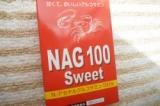 口コミ記事「甘くておいしいグルコサミンで美肌♪【NAG100Sweet】お試し」の画像
