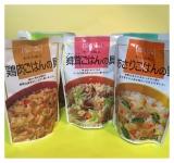 一番食品 炊き込みごはんの具 5種セットお試しレポ☆の画像(1枚目)