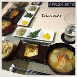 一番食品 炊き込みごはんの具 5種セットお試しレポ☆の画像(13枚目)