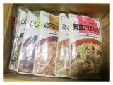 一番食品 炊き込みごはんの具 5種セットお試しレポ☆の画像(2枚目)