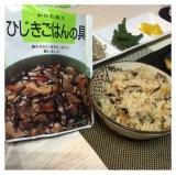 一番食品 炊き込みごはんの具 5種セットお試しレポ☆の画像(11枚目)