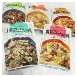 一番食品 炊き込みごはんの具 5種セットお試しレポ☆の画像(4枚目)