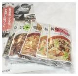 一番食品 炊き込みごはんの具 5種セットお試しレポ☆の画像(3枚目)