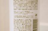 華密恋 薬用入浴剤❤️の画像(3枚目)