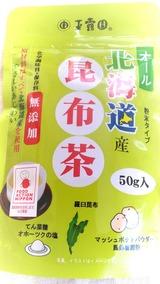 玉露園の北海道昆布茶の画像(1枚目)