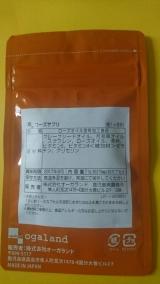 ローズサプリ モニター ♥の画像(3枚目)